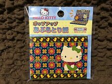 Sanrio New*Hello Kitty Oil Blotting Paper Free Shipping Made in JAPAN