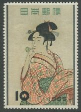 Japan 1955 Girl Blowing Glass Toy Sc# 616 NH