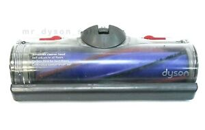 DC50 Head Used Vacuum Cleaner Used GENUINE Dyson - Working Mark 1