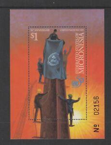 Mikronesien - 1995, Jubiläum Von Un Blatt - MNH - Sg MS434