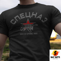 NEW Russia Spetsnaz T-Shirt - Counter Terrorist Special Forces SWAT FSB