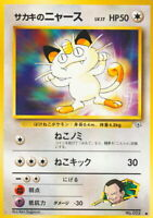 POKEMON • Giovanni's Meowth 052 GYM HEROES HP50 • GIAPPONESE Japanese MINT