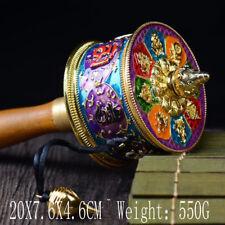 Delicacy Tibet Tibetan Mikky Buddhist Gilding Eight Symbols OM Prayer Wheels