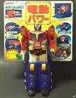 TRANSFORERS G1 STAR CONVOY JAPANESE STORE DISPLAY COMPLETE ORIGINAL!