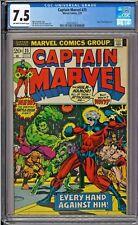 Captain Marvel #25 CGC 7.5 Super-Skrull Hulk Namor Ronan Jim Starlin art