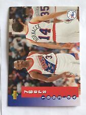 1993-94 Upper Deck NBA Basketball Card - Philadelphia 76ers #229 Schedule