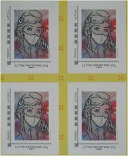 Rare! carnet collector 4 timbres; Marianne Masquée