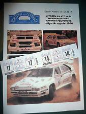 MC43 DECAL  ADD 1:18 - CITROEN BX 4 TC WAMBERGUE ANDRUET - RALLYE ACROPOLE 1986
