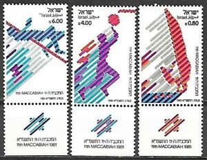 Israel 1981 Stamps MNH With Tab 11th Maccabiah Sports