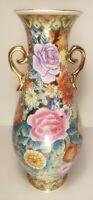 "Vintage Ling Nan Hand Painted Floral Porcelain Vase Gold Accents 10""  China"