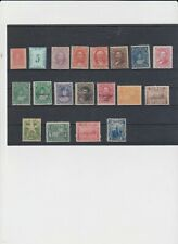 Hawaii, collection of unused stamps. MNG. See description