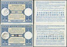 RHODESIA + NYASALAND REPLY PAID COUPONS IRCs HIGHLANDS + KITWE 1959-73 REVALUED