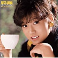 AKINA NAKAMORI-BEST AKINA MEMOIRE-JAPAN LP Ltd/Ed I72
