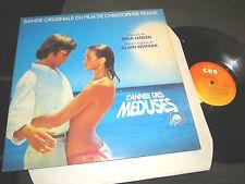 NINA HAGEN LP L'ANNEE DES MEDUSES 1984 SOUNDTRACK OST alain wisniak orig library