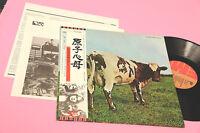PINK FLOYD LP ATOM HEART MOTHER JAPOAN NM COMPLETO 2 INSERTI OBI FOC TEXTURED CO