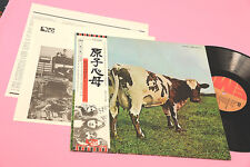 PINK FLOYD LP ATOM HEART MOTHER JAPOAN NM COMPLETO 2 INSERTI OBI FOC TEXTURED CO