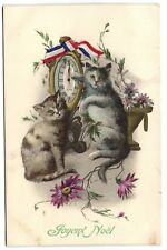 2 French cats by clock  New Year artist  postcard 1910's