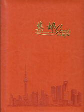 Stamp Stock Album:Made in China with 18 Black Pages