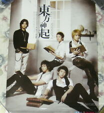 TOHOSHINKI TVXQ All About Season 2 Taiwan Promo Poster