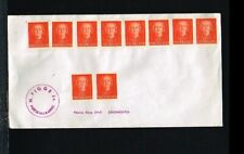 [GD041] Netherlands Cover NVPH 10x521 - NOT cancelled - most left B-choice