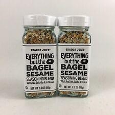 Trader Joe's Everything but The Bagel Sesame Seasoning Blend Pack of 2