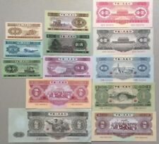 China 13 pcs 2nd Series Banknotes (Not Real Note)