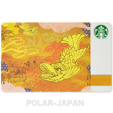 Starbucks Gift Card Japan 名古屋 NAGOYA City Limited Edition with Sleeve RARE
