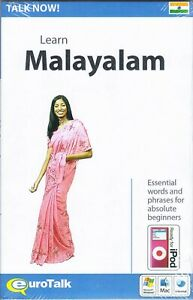 Talk Now! Learn Mayayalam, CD-ROM Language Learning Series
