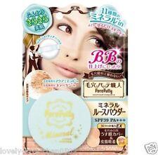 SANA Keana Pate Shokunin Pore Putty Mineral Loose Powder SPF39 PA+++