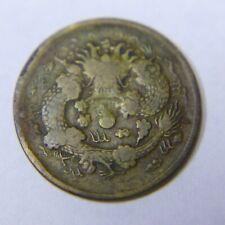 1908 China Honan Province 1 Cash Brass Dragon Coin - Y#7G Scarce - Fine