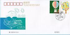 China B FDC 2014-19 Teachers' Day CN135884