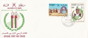 Oman: 1981: 11th National Day, FDC
