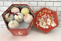 Twelve (12) Days of Christmas Round Textured Ornament Set w/Red Hexagon Box