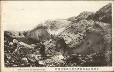 Port Arthur China Fort Break of Keekwanzan Fort c1910 Postcard chn