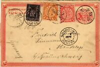 CHINA 1901 Cover Dragon Nanking via Shanghai French P.O. to Germany