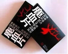 4 pack china Sex Enhancer Impotence Aid Strong Erection Lu Xue Pian 32 pills/ 4