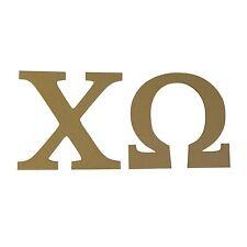 """Chi Omega 7.5"""" Unfinished Wood Letter Set"""