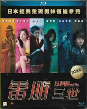 Lupid the 3rd Blu Ray Oguri Shun Kuroki Meisa Asano Tadanobu Jerry Yan NEW