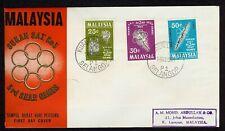 MALAYSIA 1965 3rd S.E. Asian Peninsular Games FDC (Kuala Lumpur CDS)
