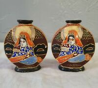 Two Vintage Made in Japan Miniature Porcelain Vases