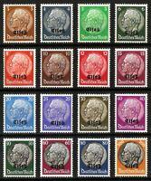 DR Nazi 3rd Reich Rare WW2 Stamp Hitler Hindenburg Medalion Elsaß Overprint War