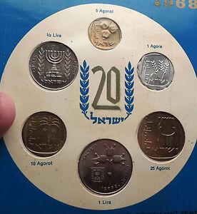 1968 ISRAEL 20th Anniversary JERUSALEM 6 Coins Specimen Set Collection i56987