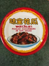 3x Chinese Style Wei-Chuan Pickled Cucumbers In Soy Sauce 110g Each 味全花瓜 Taiwan