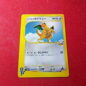 Pokemon Japanese Clair's Dragonite VS Series 1st Edition 049/141 NM Card