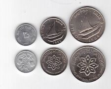 YEMEN PEOPLE`S DEMOCRATIC REPUBLIC RARE 3 DIF UNC COINS SET 2-1/2 - 50 FILS SHIP