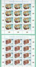 2004 ITALIA EUROPA LE VACANZE  2 MINIFOGLI DA 0,45 e 0,62 NUOVI MNH** PERFETTI