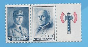 France 1941 Marshal Petain Yvert stamp set WW2 ERA