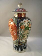 Antique Chinese Porcelain Temple Jar with Lid