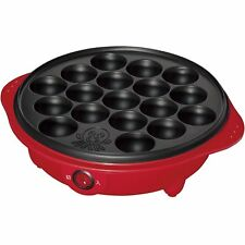 Japan YAMAZEN Grill Pan Maker Cooking Plate Stove Machine TAKOYAKI