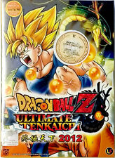 Dragon Ball Z Ultimate Tenkaichi 2012 CG JPN Anime DVD